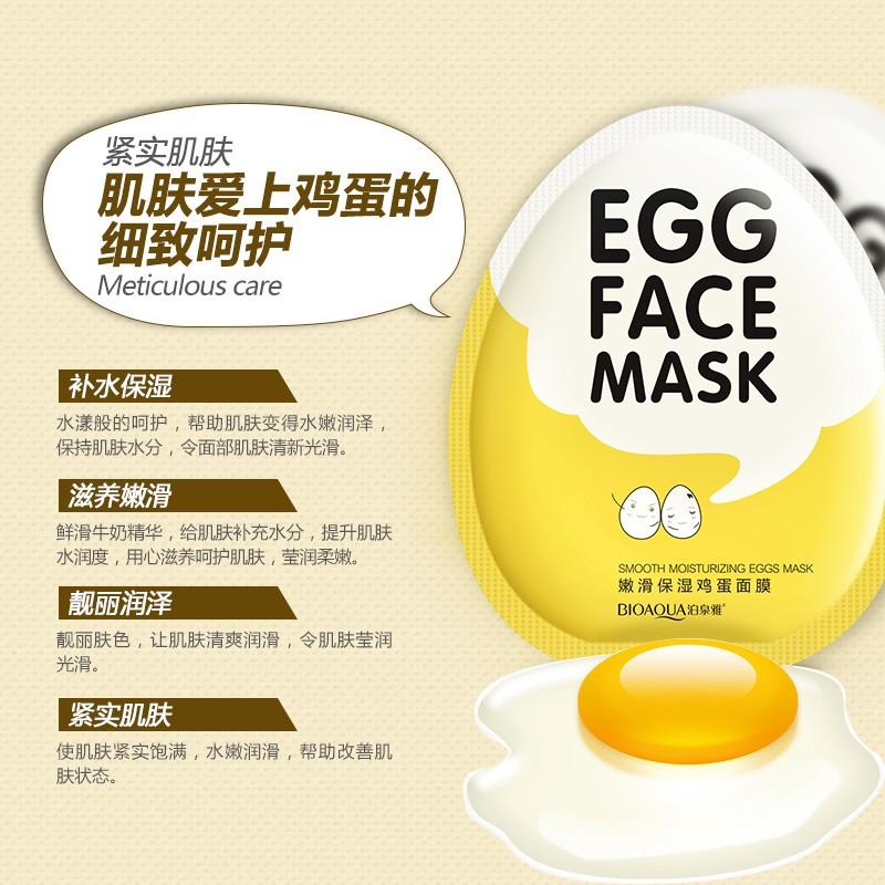 BIOAQUA Egg Facial Masks Oil Control Brighten Wrapped Mask Tender Moisturizing Face Mask  Skin Care moisturizing mask 7