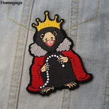 Homegaga cartoon Niffler funny DIY embroideried patches sew iron on clothes backpack decorations stickers badges D1953