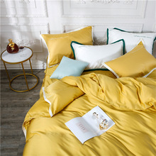 Simple Wind 60s Tencel Comfort Bedding set Naked Sleep Silky Duplex Solid Color King Size Bed Duvet Cover Sheets Pillow Case