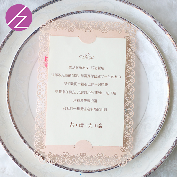 Wholesale cheap printing greeting card wedding invitation card wholesale cheap printing greeting card wedding invitation card wedding suppliers custom writing ceremony invitation card qj 10 in cards invitations from m4hsunfo