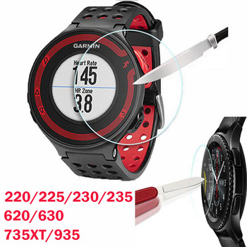Tempered Glass Protective Film For Garmin Forerunner 220 225 230 235 245 245M 620 630 645 735XT 935 945 Watch Screen Protector