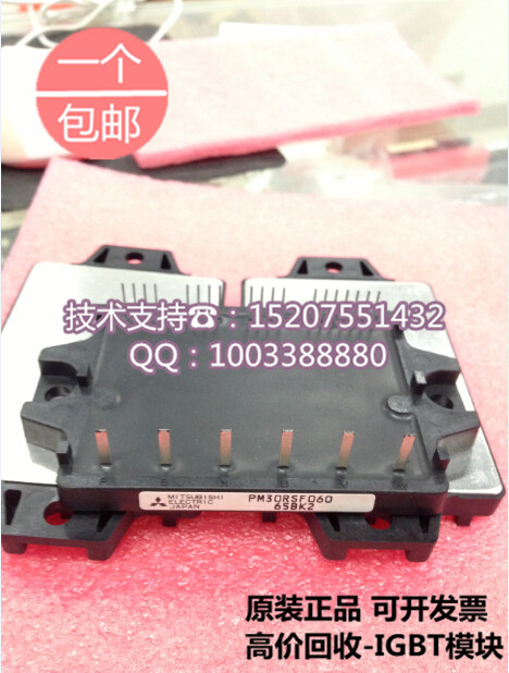 Brand new genuine authentic PM30RSF060 30A 600V IGBT/power module 7mbr75ub120 genuine power igbt module spot xzqjd
