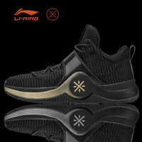 Li Ning Men WOW 6 First Born Basketball Sport Shoes Cushion Sneakers Li Ning Cloud Support