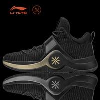 Li Ning Men WOW 6 'First Born' Basketball Sport Shoes Cushion Sneakers Li Ning Cloud Support LiNing Sport Shoes ABAM089 XYL143