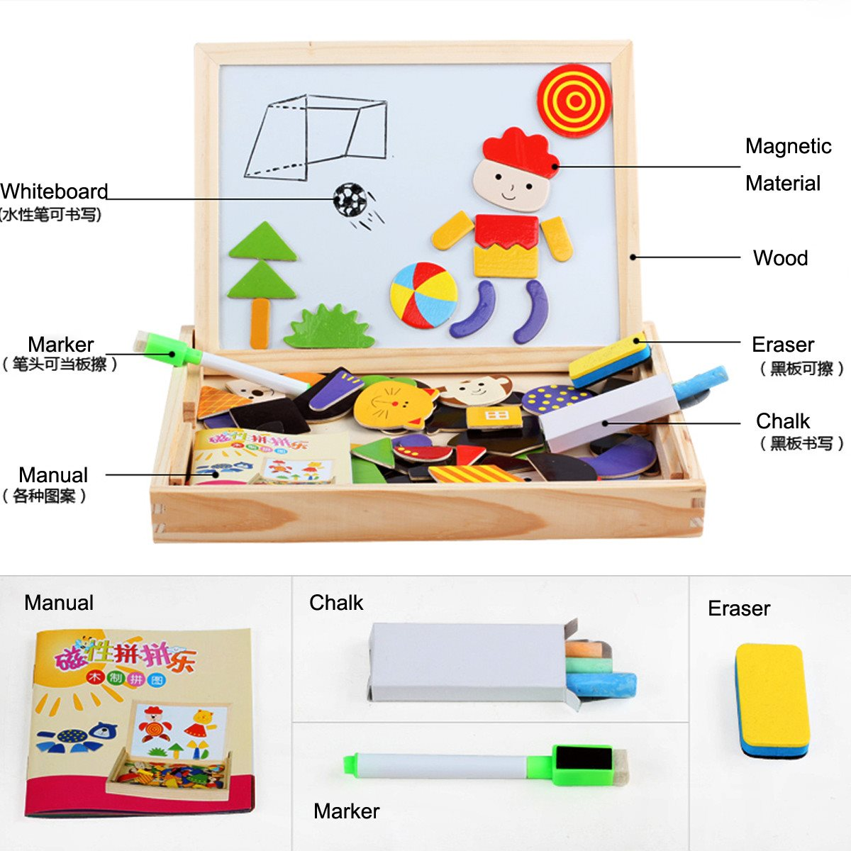 New-Arrival-Drawing-Writing-Board-Magnetic-Board-Puzzle-Double-Easel-Kid-Wooden-Toy-Gift-Children-Intelligence-Development-Toy-5
