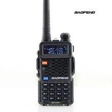 Baofeng F8+ Plus 2 Gen Ham Two Way Radio Daul Bands 5W Walkie Talkie with LCD Screen Portable Interphone & High Gain Antenna