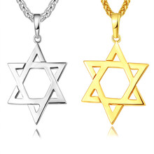 2017 New BRZHA Brand Jewish Jewelery Magen Star David Pendant Necklace Pendant Men's Gift Gold color Plated Pendant