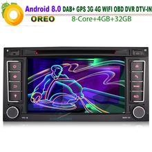 Autoradio Car Multimedia Player For VW Touareg T5 Multivan 8-Kern Android 8.0 DAB+ WiFi 3G GPS Radio RDS CD BT USB Canbus Navi