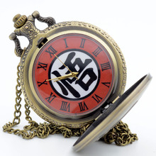 Dragon Ball Pendent Pocket Watch (2 colors)