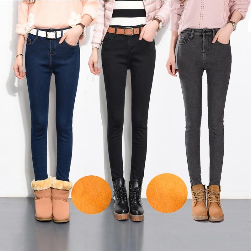 ФОТО Korean Women's Jeans All-match Cashmere High Waist Denim Trousers With Velvet Slim Elastic Pencil Pants Stretch Tight Jeans