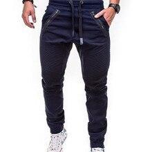 MRMT брендовые новые мужские брюки для отдыха, Модные свободные однотонные мужские брюки с двойным карманом на молнии