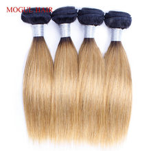 MOGUL HAIR 4 Bundles T 1B 27 Dark Root Honey Blonde Ombre Brazilian Straight Remy Human Hair Natual Color 50g/pc Short Bob Style(China)