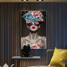 Wall Art Abstract Nordic Posters HD Prints Creative Sexy Women Flower feather Print Oil Painting Canvas Pictures Home Decoration