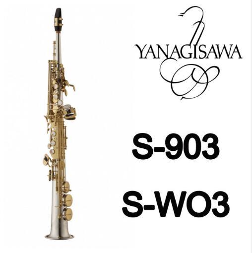 Lige rør Sopransaxofon Yanagisawa S 903 S WO3 B-5003