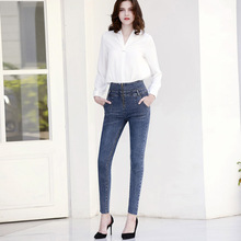 Женские летние новые высотные джинсы Европа и США модные тонкие брюки-карандаш  кнопка  молния  белы Лучший!