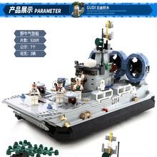 GUDI marine crops Navy alert frigate ships Building Block Bricks Assemblage Education Toys Model Brinquedos birthday Gift 8026
