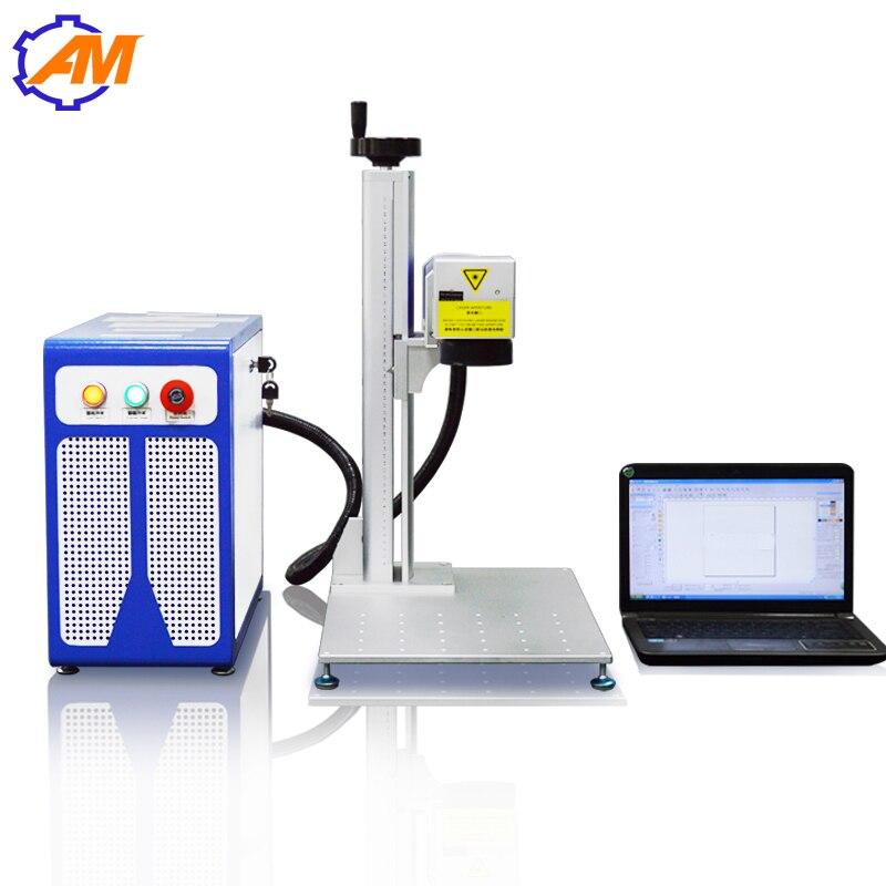 Machine de marquage laser à fibre fendue 30 W machine de gravure laser en métal en acier inoxydable