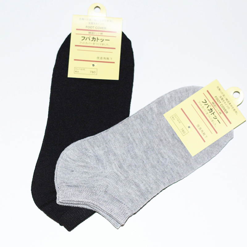 Not sold separately!! free sock gift for orders above 29$, buy with other items and ask me to change the price, 1 pair 1 order