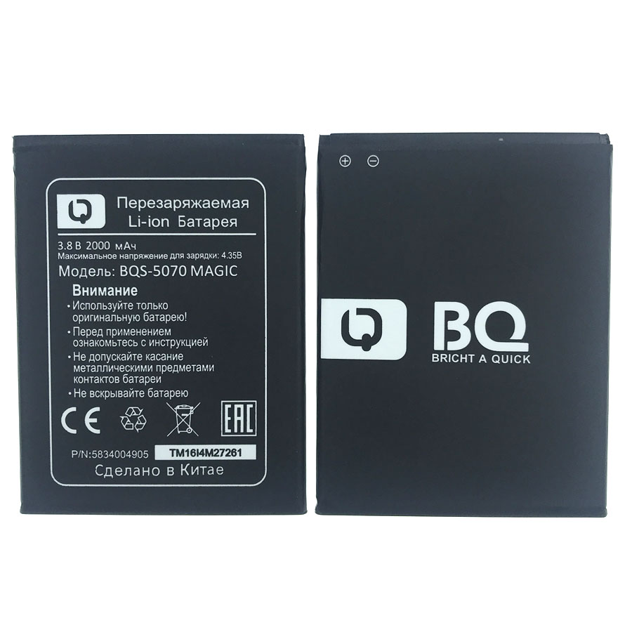 5 Unids/lote Wisecoco 2000 Mah Nuevo Bqs-5070 Magia Batería Para Bqs5070 Bqs 5070 Nous Ns 5004 Teléfono Móvil Bateria + Número De Seguimiento Número