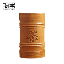 Handmade Bamboo Tea Canister Spice Caddy Storage Box Organizer Bottle Tea Set Box Kitchen Accessories Seal Cover Jar Caddy Gift 2 шт черный хранения сумки организатор box caddy автокресло щелевая карманный автомобилей чехол