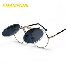 Gafas De sol redondas Steampunk para hombre y mujer, Gafas De sol circulares De doble lente con tapa Vintage De Metal, Gafas De sol circulares De estilo De Gafas, Gafas De sol