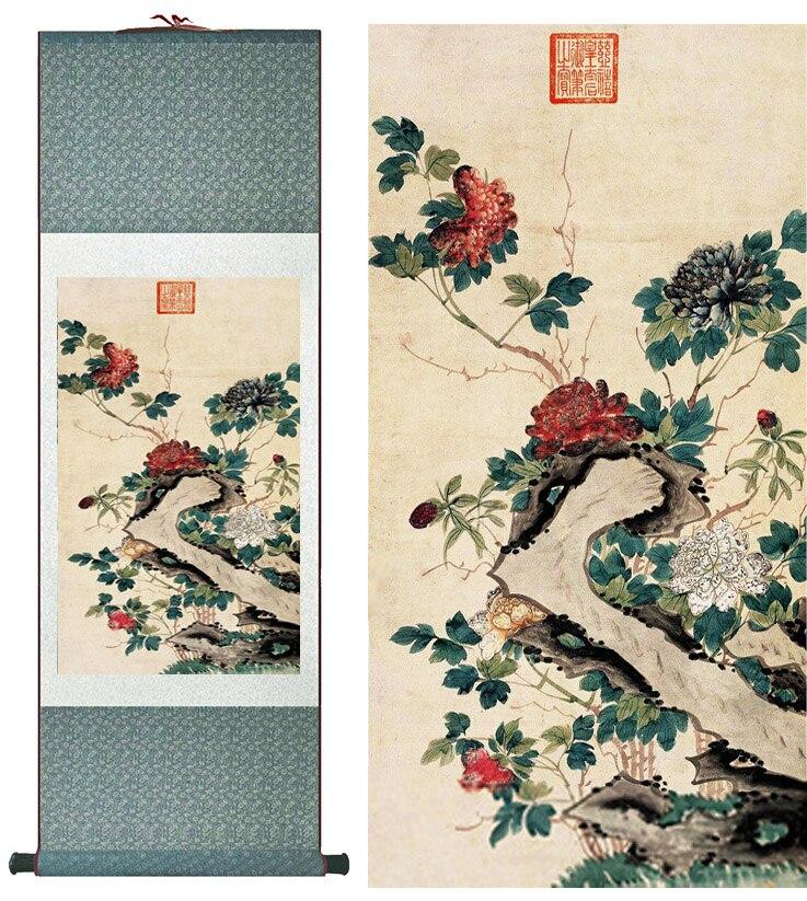 ღ Ƹ̵̡Ӝ̵̨̄Ʒ ღFlor pintura rollo de seda pintura flor tradicional ...