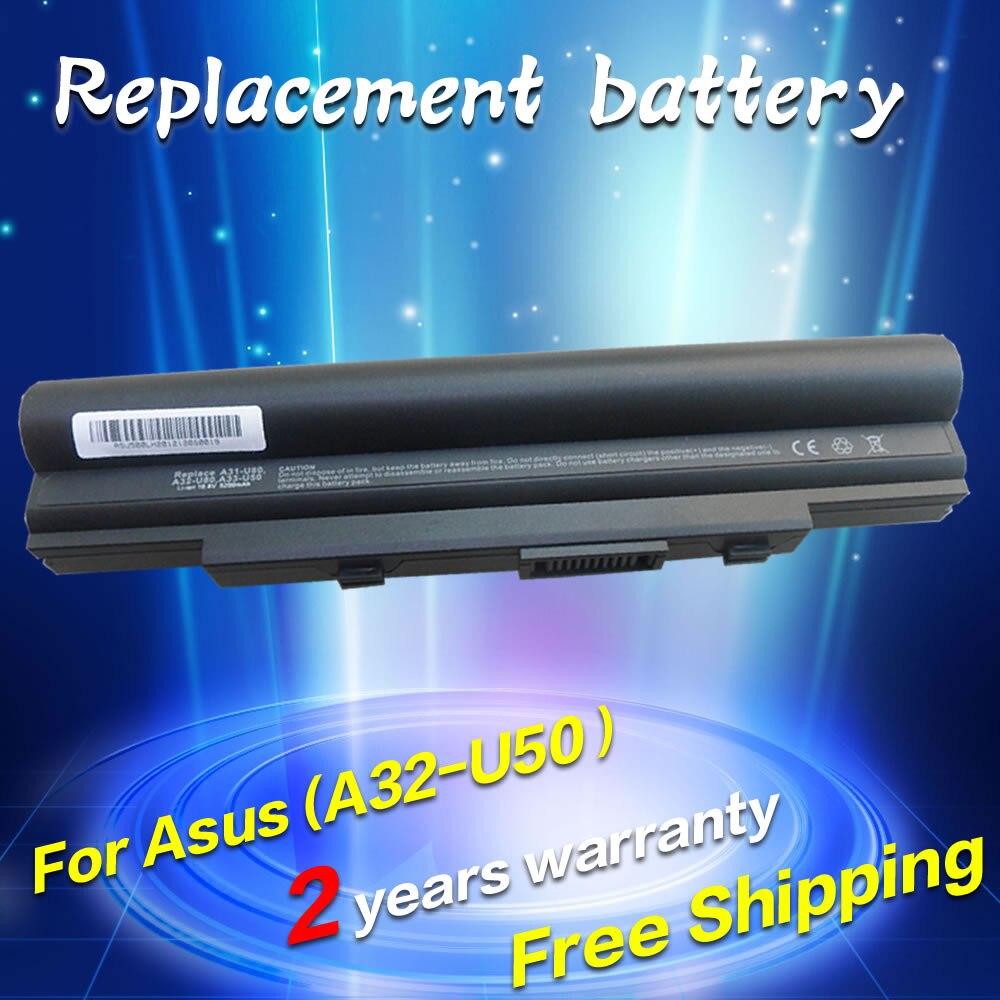 JIGU Laptop Battery A31 U80 A31 U80 A33 U50 for Asus u20 U20A u50 U50F U50VG
