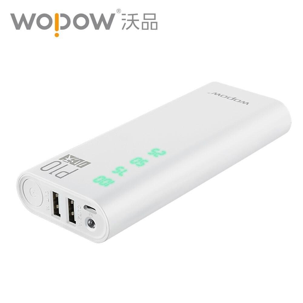 Dhl wopow banco de la energía 10000 mah dual usb cargador de batería externo móv