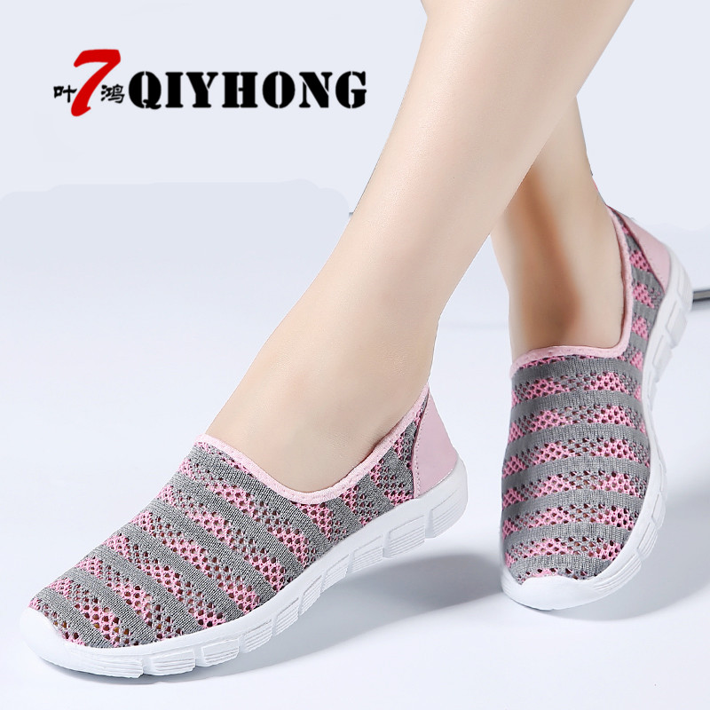 2018 Summer Women Shoes Women Breathable Mesh White Ballet Flats Ladies Slip On Ballerina Flats Loafers Shoes Plus shoes woman summer slip ons 45 46 9 women shoes for dancing pointed toe flats ballet ladies loafers soft sole low top gold silver black pink