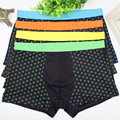 HOT 2016 Brand New Mens Sexy U-Convex Soft Bamboo Fiber Underwear Boxers Shorts Panties homme Trunks Pouch Boxershort
