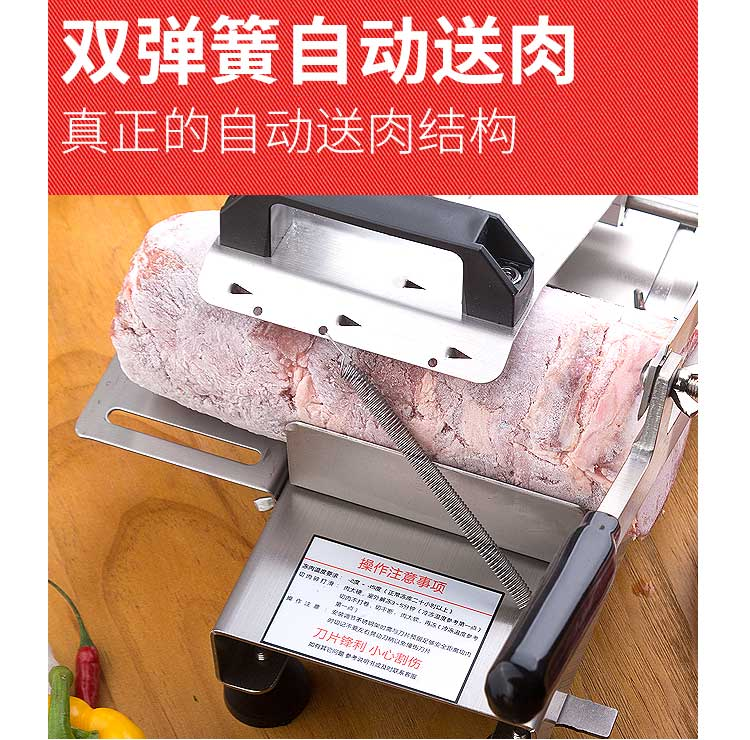 304 stainless steel automatic push mutton roll potato slicer household beef meat slicer medicinal herbs gelatin slicer slicer 15