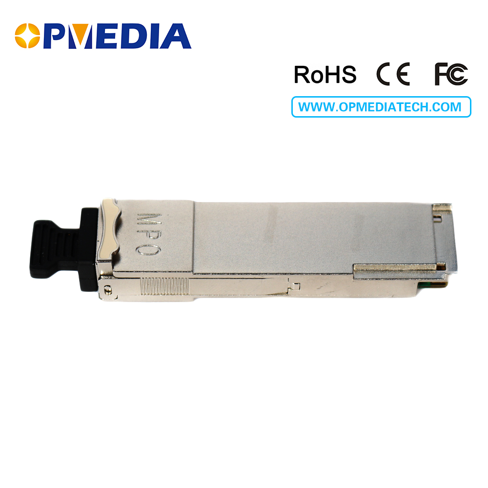 Купить с кэшбэком Free shipping!compatible with Huawei 40GBASE-SR4 QSFP+ 850nm 100m Transceiver,40G QSFP+ SR4 DDM OM3 100m optical Module
