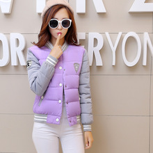 90 White Duck Down Coat 2016 Snow Winter Jacket Women Fashion Slim Fit Thin Long Knee