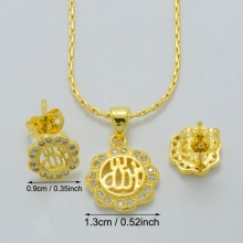 Anniyo Allah Zirconia Pendant Necklace & Earrings Islam for Girl,Gold Color CZ Jewelry Muslim Necklace Kids/Baby Gifts #041102