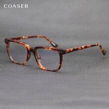 COASER okulary rama Vintage NDG 1 P kobiety mężczyźni garnitur czytanie komputer recepta okulary optyczne przezroczyste soczewki okulary Retro