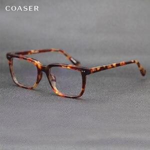 Image 1 - Оправа для очков COASER, Винтажная Версия, для мужчин и женщин, для чтения, для компьютера, оптические очки по рецепту, прозрачные линзы, ретро очки