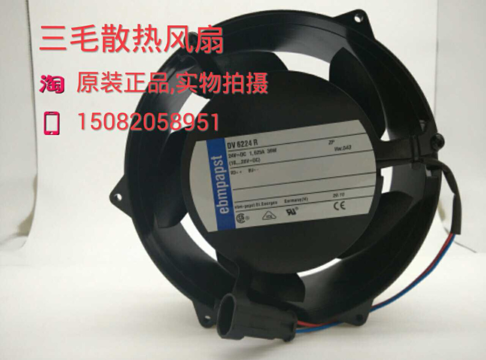 New original Ebm-papst DV6224R 24V 39W ABB cooling fan