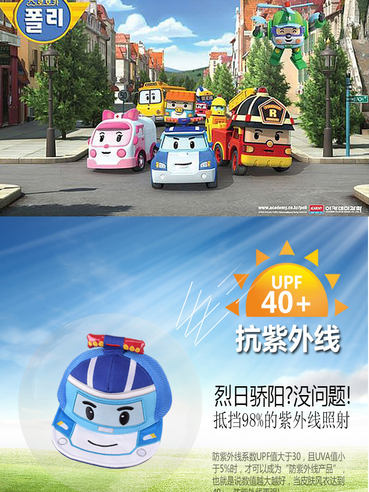 7466a4f5d99 Robocar Poli (Non-Deformation) Baby Baseball Cap Children Hats Lovely Summer  Hat Kids 100%cotton Caps