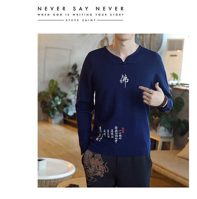 Chinese style Buddha embroidery Pull Homme Pullover Men spring autumn Casual sweater knit leisure Jersey Hombre Cotton v-neck 80