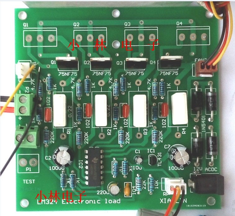 DIY LM324 Electronic Load Power 150W Simple Electronic Load Kit 72V2A 15V10A