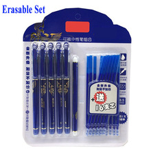 цена 0.5MM Erasable Pen Suit Gel Pen Refill Blue Erasable Refills and Pens Set For School Office Writing Tools Student Stationery онлайн в 2017 году