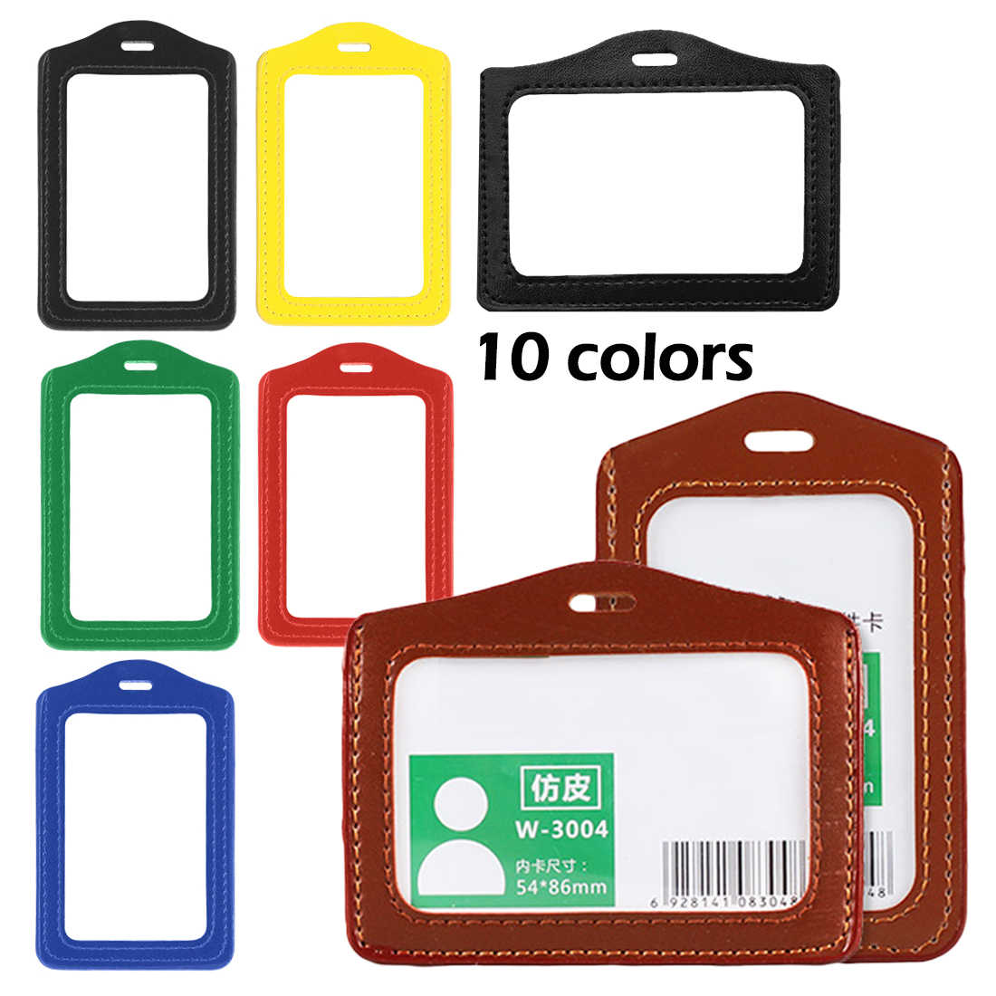 1PCS PU Leather ID Badge Case Clear and Color Border Lanyard Holes Bank Credit Card Holders ID Badge Holders Accessories