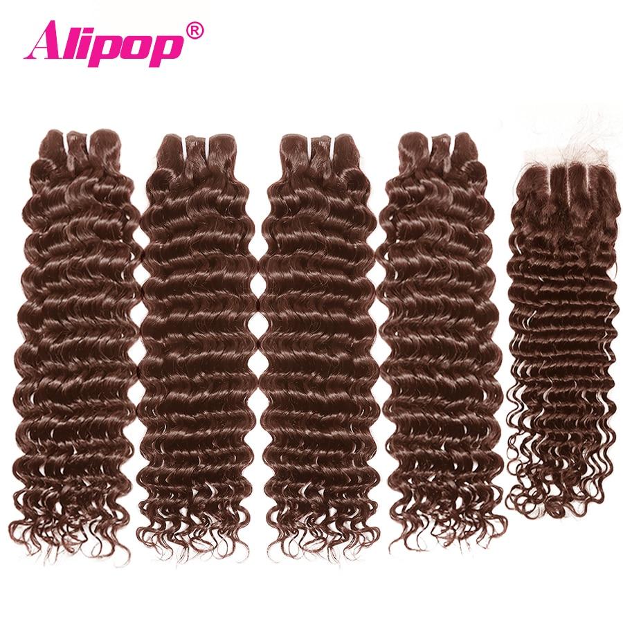 Deep Wave 4 Bundles With Closure Brown Colored Brazilian Hair Weave Bundles With Closure Nonremy Huaman Hair Closure And Bundles