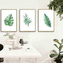 Nordic Simple Oil Painting Watercolor Leaf Art Poster Decorative Painting Wall Canvas Art Kitchen Monstera Deliciosa home decor(China)