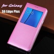 Тонкий чехол для телефона, кожаный чехол, откидная задняя крышка, маска для samsung Galaxy S6 Edge Plus/S6 Edge+ G928 G928F G928H
