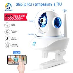 JOOAN Wireless Baby Monitor IP Camera wifi 1080P HD smart Home Security 10m night Vision Video Surveillance Indoor Camera
