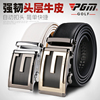 PGM Golf Men S Golf Pant Trousers Belt G Designer High Quality First Layer Of Leather