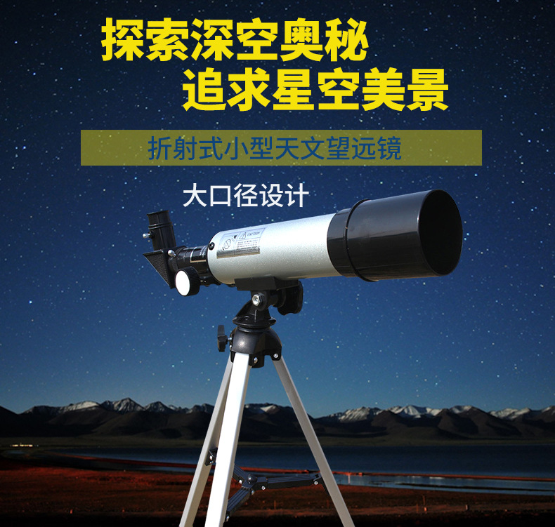 Refractor 50360 (360 / 50 mm) Space Astronomical Telescope Spotting scopes new brand new f90060m 900 60mm monocular refractor space astronomical telescope spotting scope 45x 675x