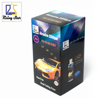 Rising Star RS B QY2Q5 Abrasive 2500um 125ml Kit For Professionals Car Paint Polishing Paste To