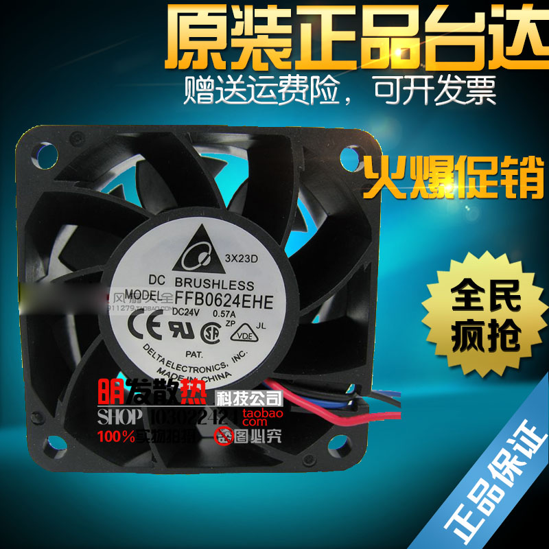 Genuine FFB0624EHE 6038 24V 0.57A 60X60X38MM 6CM Inverter Fan